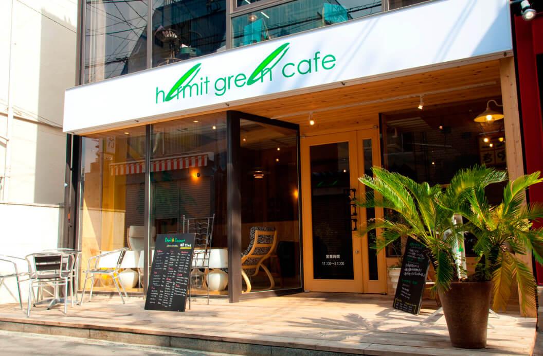 ハーミットグリーンカフェ2
