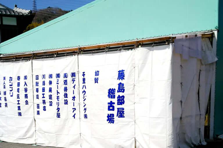 【高槻市】今年も摂津峡に大相撲藤島部屋が帰ってくる!大相撲力士の朝稽古を見学してみませんか?
