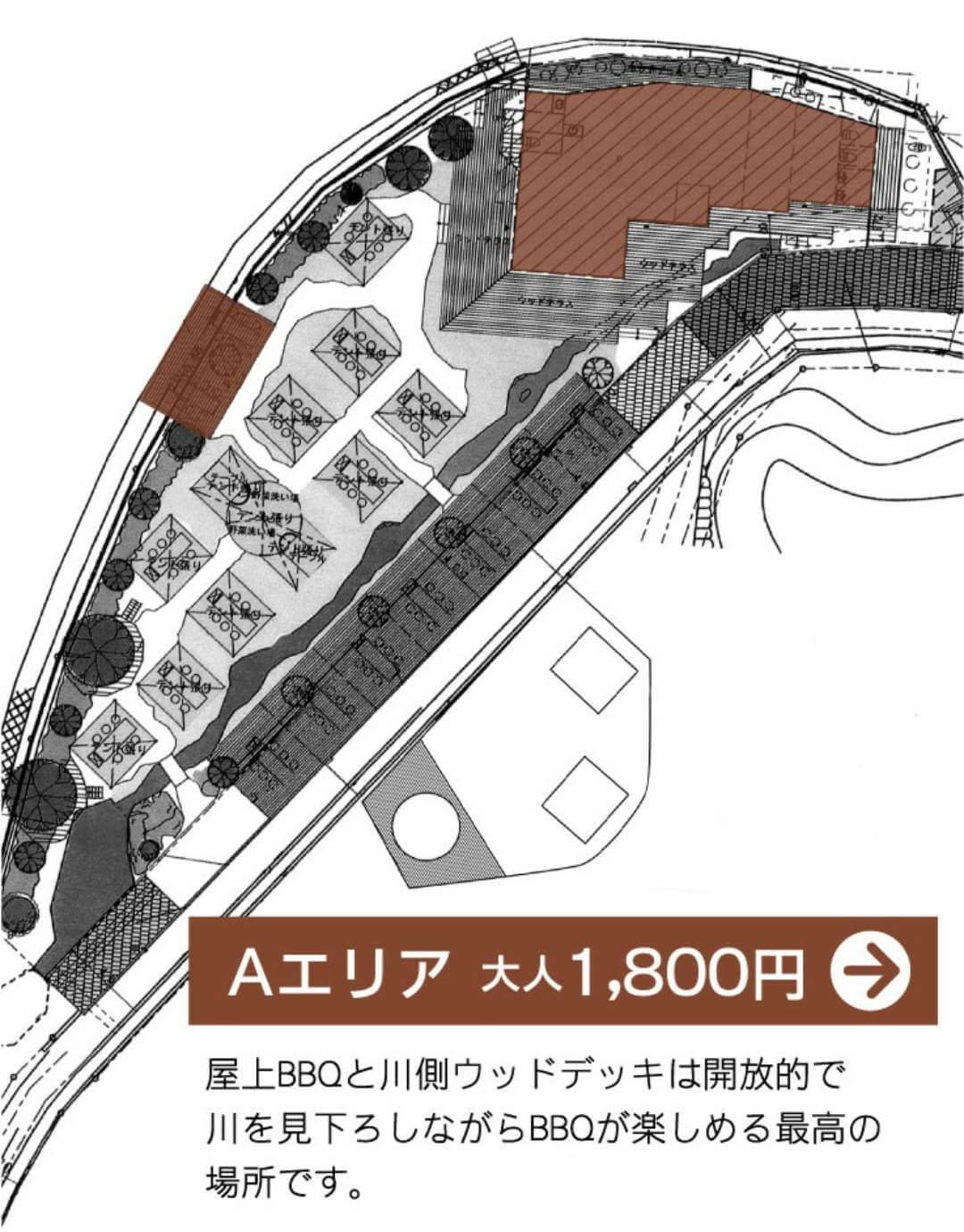 三好の里BBQガーデン10