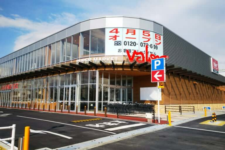 【高槻市】号外!新元号「令和」決定記念!めでたい尽くしの2019春、新規オープンの店まとめてご紹介いたします!