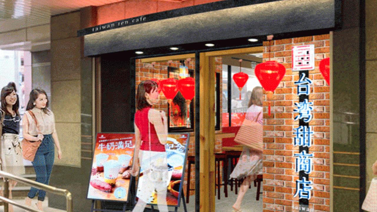 台湾甜商店プレスリリース