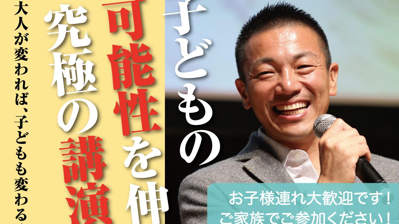 大嶋 啓介 氏講演会開催