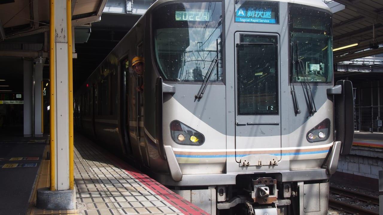 JR京都線運転見合わせ
