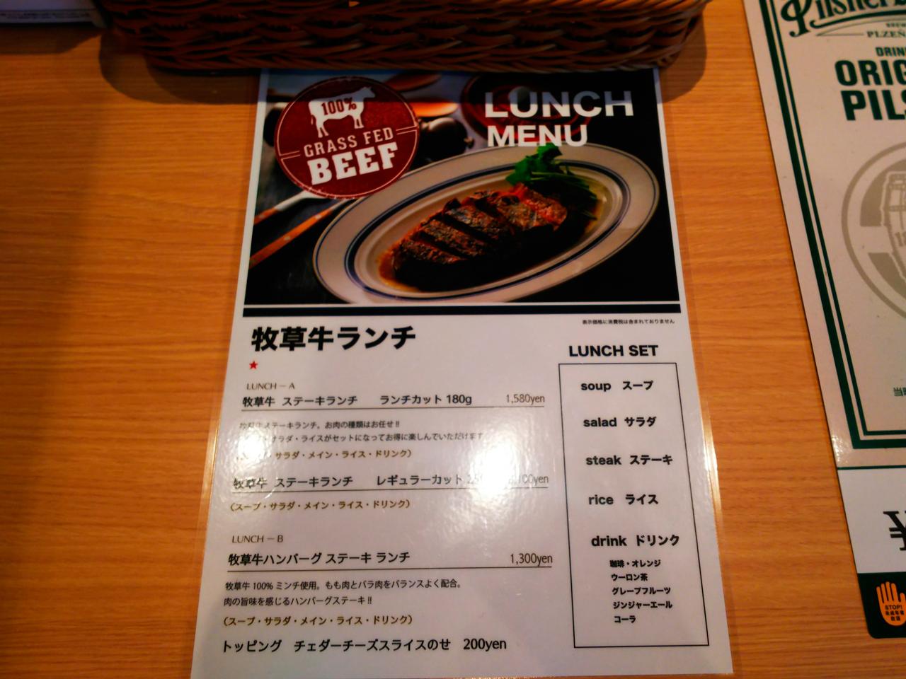 Steak7