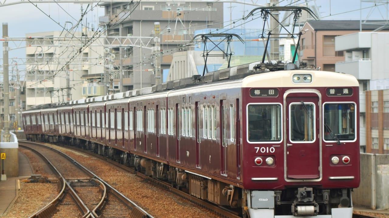 富田駅で人身事故