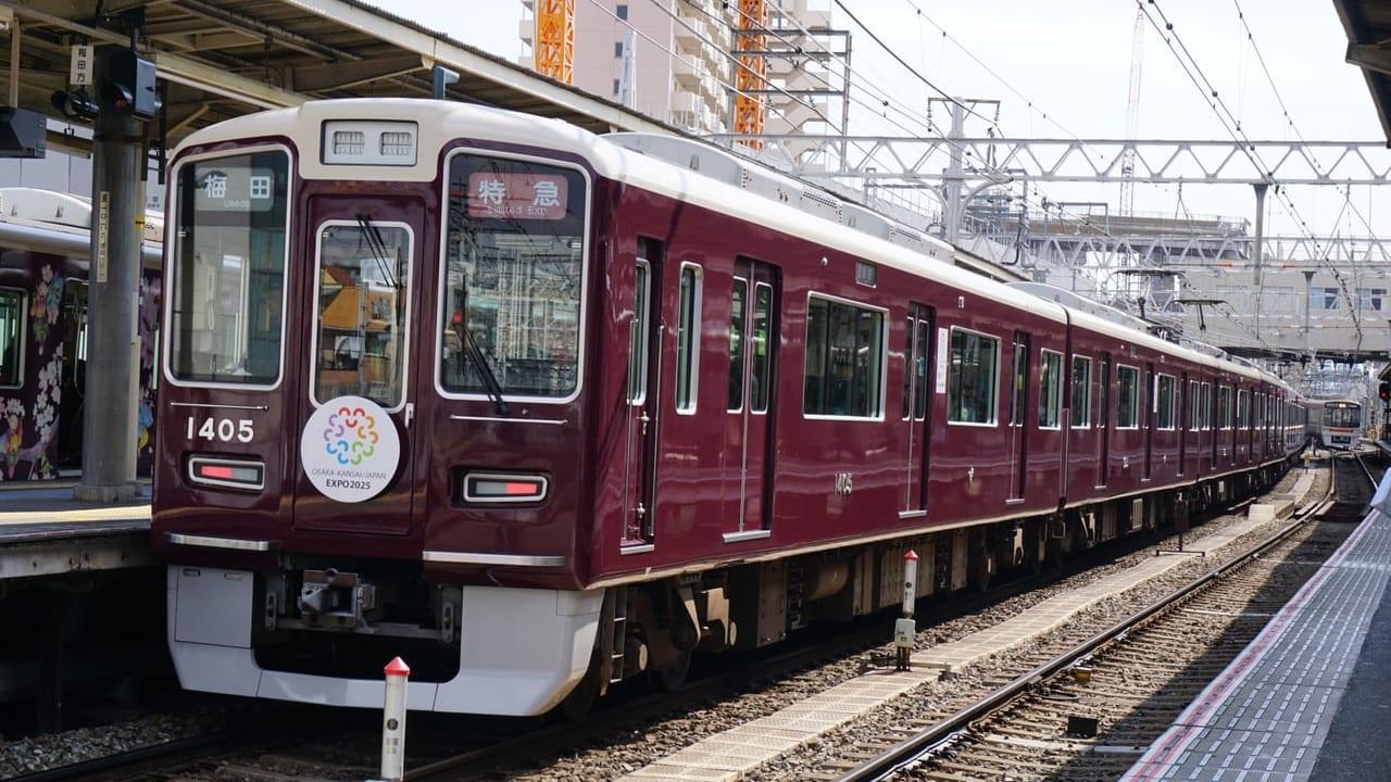 富田駅人身事故