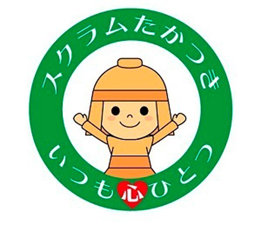 スクラム高槻円形ロゴ