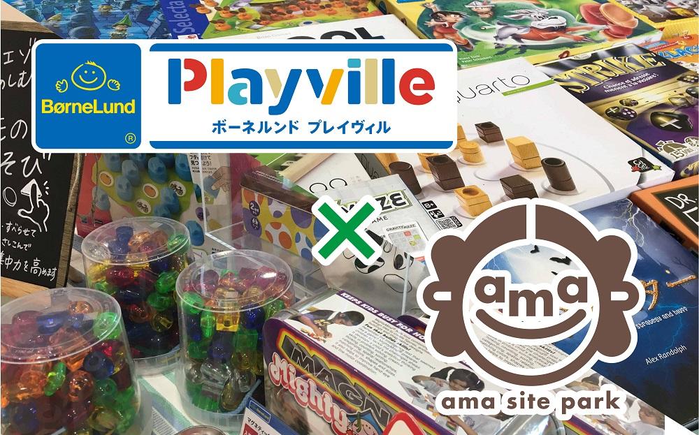 パズル&ボードゲーム体験会