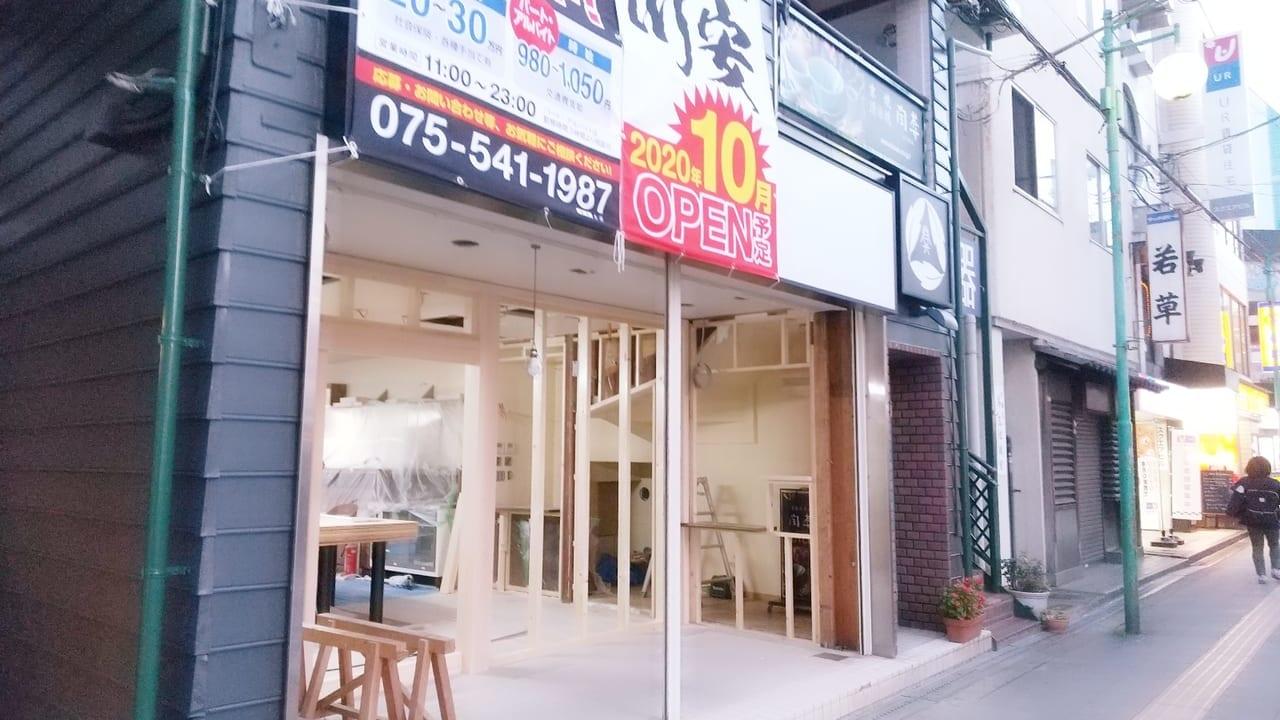 川安オープン