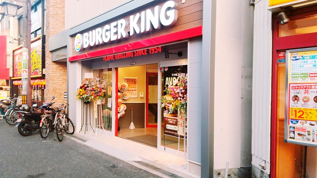 バーガーキング高槻店オープンレポート