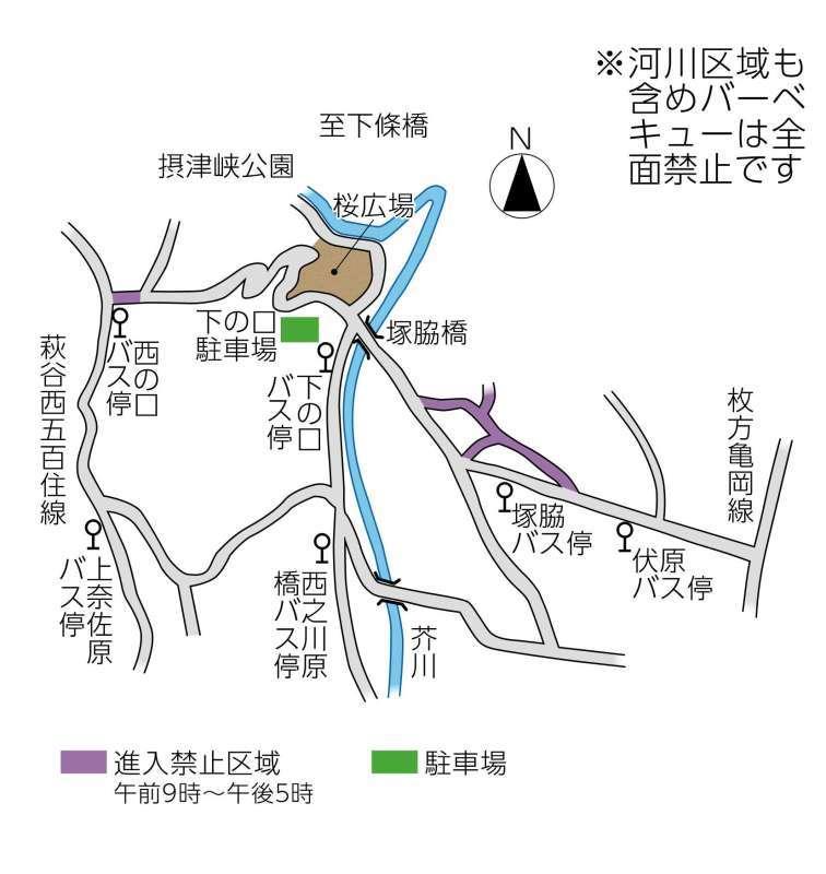 摂津峡交通規制
