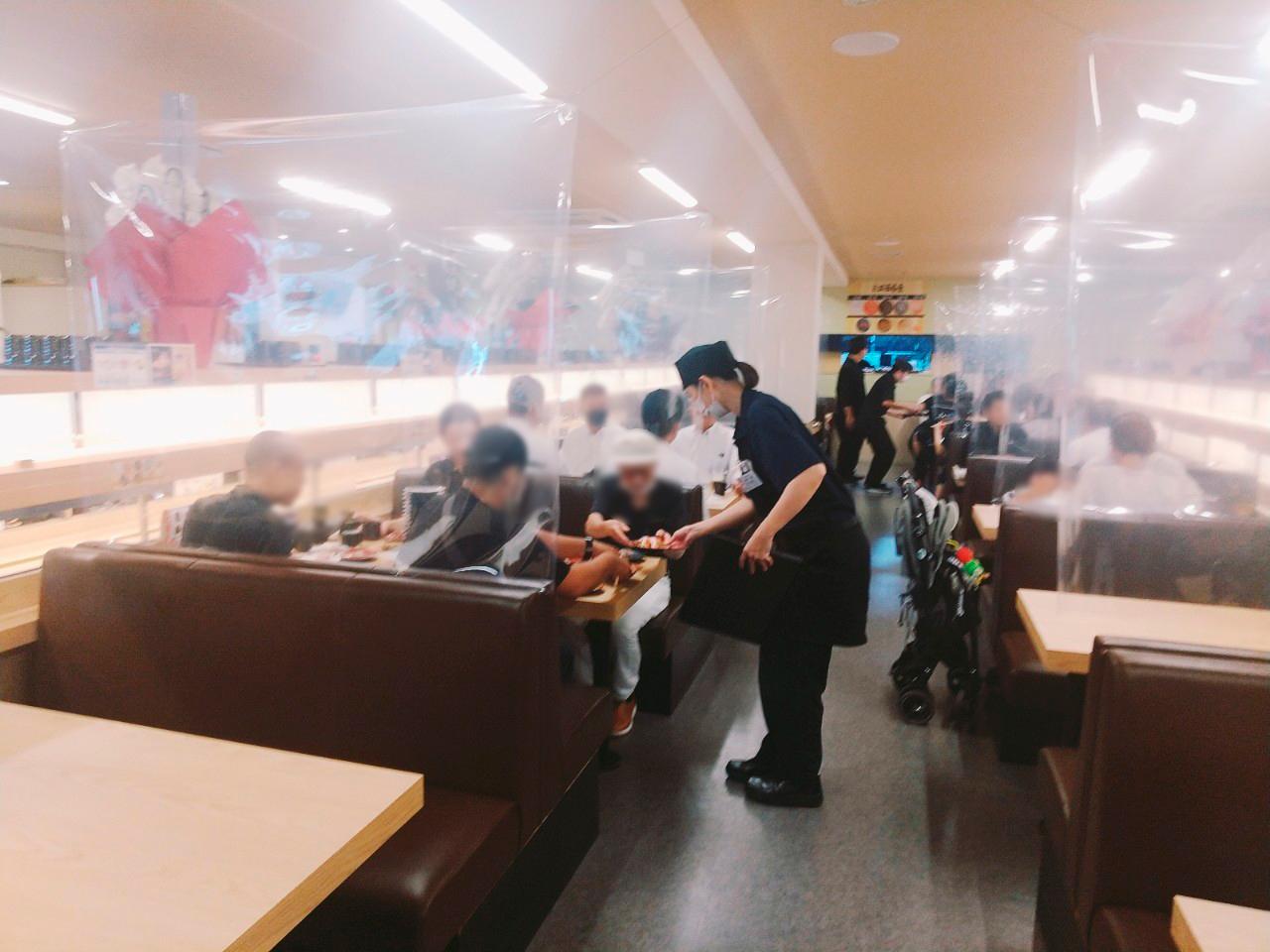 喜楽大蔵司店プレオープン
